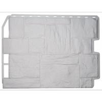 Фасадные панели (цокольный сайдинг) коллекция ТУФ - Белый