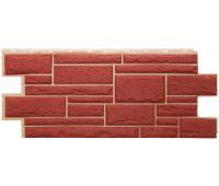 Фасадные панели (цокольный сайдинг) коллекция Дикий камень - Бордо